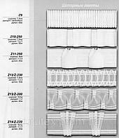 Ленты драпировочные 48-52, фото 1