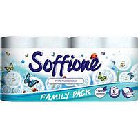 Бумага туалетная Soffione Natural 8 шт