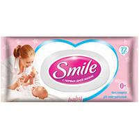 Салфетки влажные Smile Baby с клапаном 72 шт