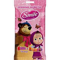 Салфетки влажные Smile Маша и медведь 15 шт