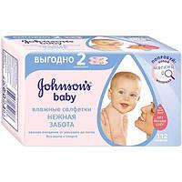Салфетки влажные Johnson's Baby Нежная забота 112 шт