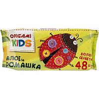 Салфетки влажные Origami Kids Алоэ-ромашка 48 шт