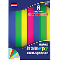 Набор цветной бумаги 8 листов