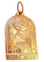 Золотая подвеска Мусульманская мечеть Аллах-Великий