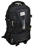 Рюкзак Туристический нейлон Royal Mountain 7915 black