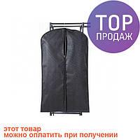 Чехол для одежды 60*90 см / аксессуары для дома