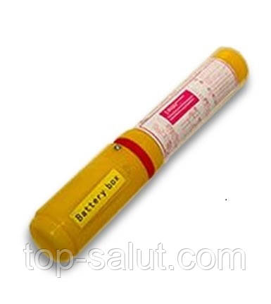 Факел дымный ручной,цвет дыма: желтый