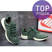 Мужские кроссовки Nike Air Presto, текстильная сетка, зеленые / кроссовки мужские Найк Аир Престо, удобные