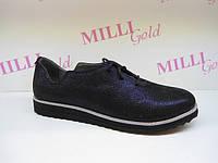 Женские кожаные синие туфли