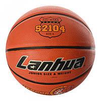 Мяч баскетбольный s 2104 hn