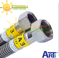 Шланг из нержавеющей стали для газа ARTI 1/2 ГГ 500 мм