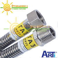Щланг из нержавеющей стали для газа ARTI 1/2 ГШ 600 мм