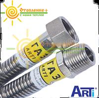 Щланг из нержавеющей стали для газа ARTI 1/2 ГШ 1000 мм