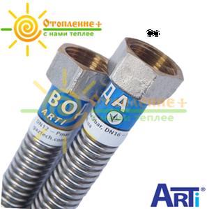 Шланг из нержавеющей стали для воды ARTI 1/2 ГГ 400 мм
