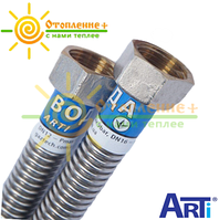 Шланг из нержавеющей стали для воды ARTI 1/2 ГГ 1000 мм