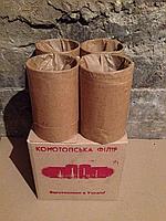 Гильзы цилиндра Daewoo,ЗАЗ Sens(Сенс),Славута 75,0 Конотоп