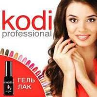 Гель-лаки Kodi Professional
