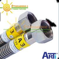 Шланг из нержавеющей стали для газа ARTI 1/2 ГГ 4000 мм