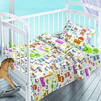 Комплект детского постельного белья ЭКВАТОР, ткань  поплин
