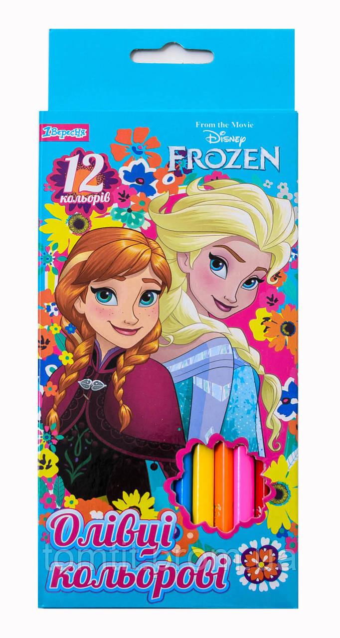 """Карандаши цветные трехгранные """"Frozen – Фроузен"""" 12 цветов, ТМ """"1 Вересня"""""""