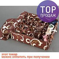 Органайзер для белья с крышкой 24 отделения Мокко / аксессуары для дома