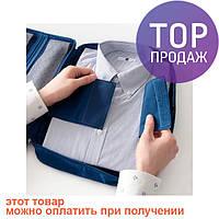 Органайзер для рубашек и блузок синий / аксессуары для дома