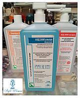 АХД 2000 Ультра синий дезинфицирующее средство для рук и кожи 1000 мл