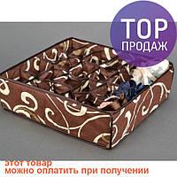 Органайзер для белья без крышки 24 отделений Мокко / аксессуары для дома