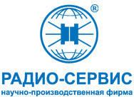 Радио-сервис (Ижевск, Россия)