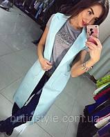 Модний жіночий жилет недорого від 299грн.!