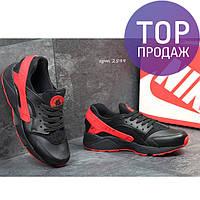 Мужские кроссовки Nike Huarache, пресс кожа, черно красные / кроссовки мужские Найк Хуарачи, удобные