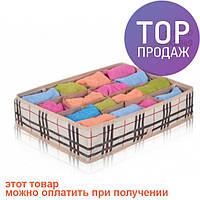 Органайзер для мелких вещей на 16 ячеек / аксессуары для дома