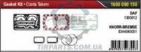 Ремкомплект прокладок компрессора KNORR, DAF 85CF, F2100 (1360612/II344040051/SEB22557 | 1600 090 150)