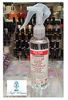 АХД 2000 экспресс универсальное средство для дезинфекции 250 мл