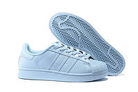 Кроссовки Adidas Superstar Supercolor Pack Shoes (W1113)