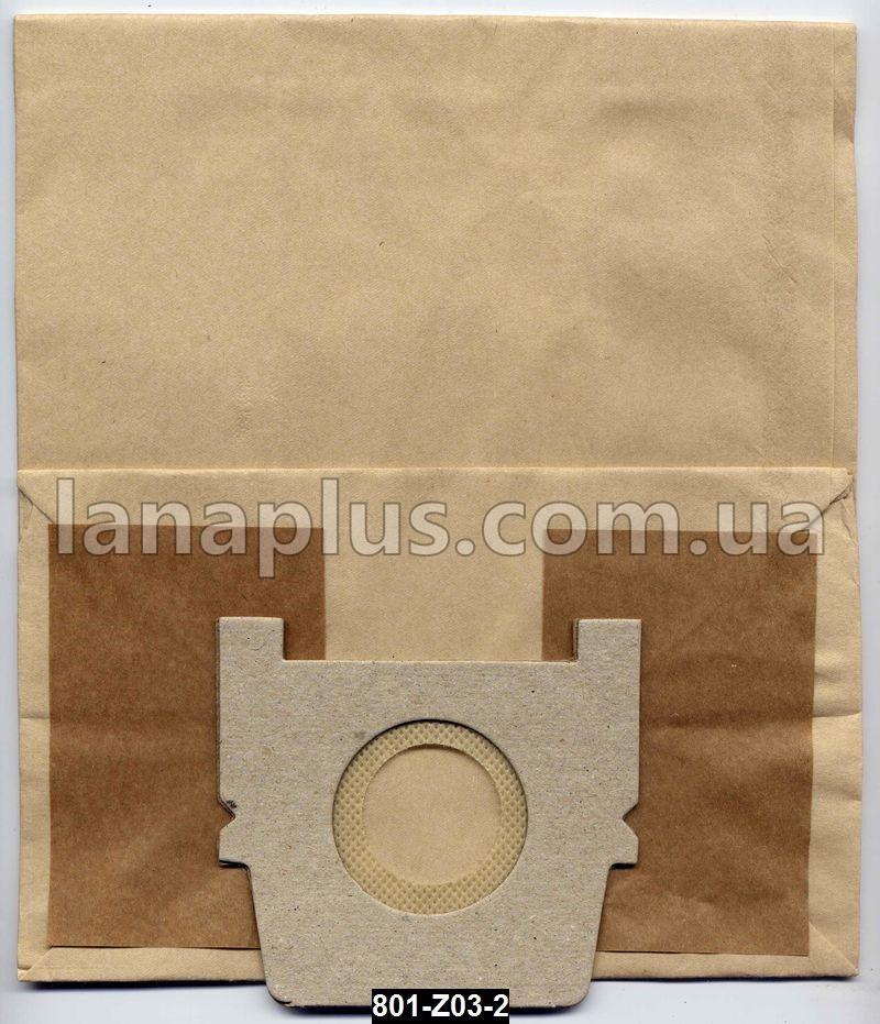 Мешки для пылесоса Zelmer, 5 шт + фильтр, пылесборник Z-03 C-II бумажный