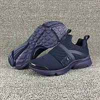 Кроссовки Nike Air Presto Extreme (819960-201)