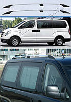 Рейлинги Hyundai H1 2008- Хром ABS Premium (Крепление на клей)