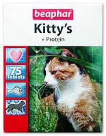 Beaphar (Беафар) лакомство Kitty's + Protein с протеином и вкусом рыбы для кошек, 75 табл.
