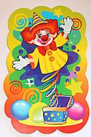 Плакат для декора и украшения - Клоун