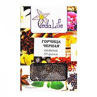 Горчица черная семена Veda Life 50г