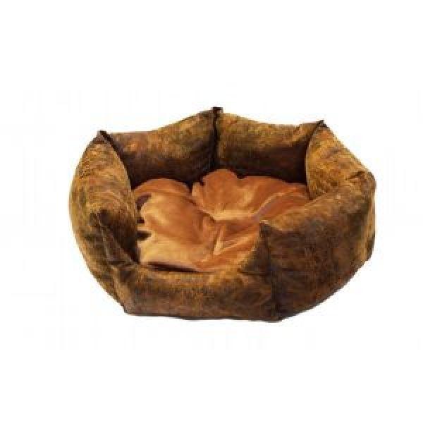 """Iжачок Мягкое место, лежак для собак и кошек """"Бритни"""" , 45*45*22 см"""