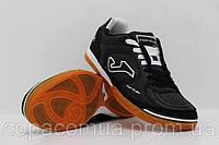 Кожаные футзалки Joma Top Flex W 301 PS