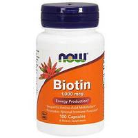 БАД Биотин, Biotin, Now Foods, 1000 мкг, 100 капсул