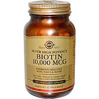 БАД Биотин, Biotin, Solgar, 10000 мкг, 120 капсул