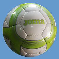 Мяч футзальный Joma Egeo.SALA 58
