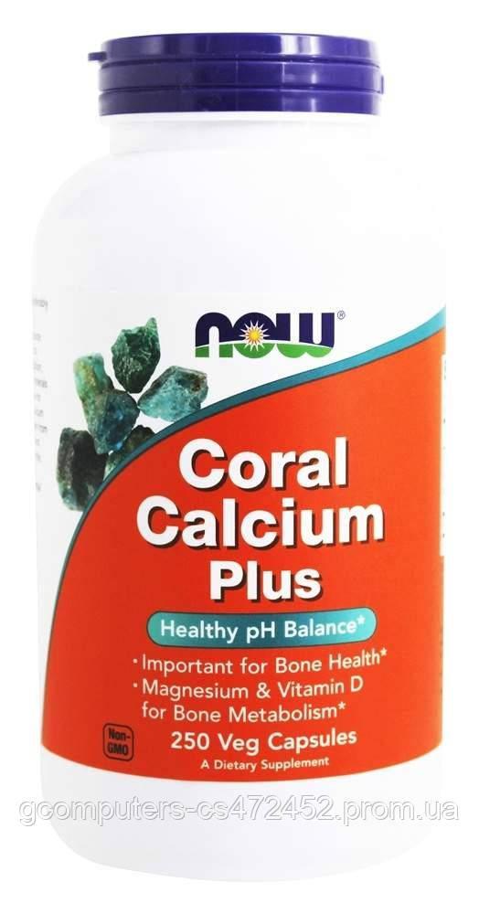 БАД Коралловый кальций, плюс, Coral Calcium, Now Foods, 250 капсул - Gcomputers в Киеве