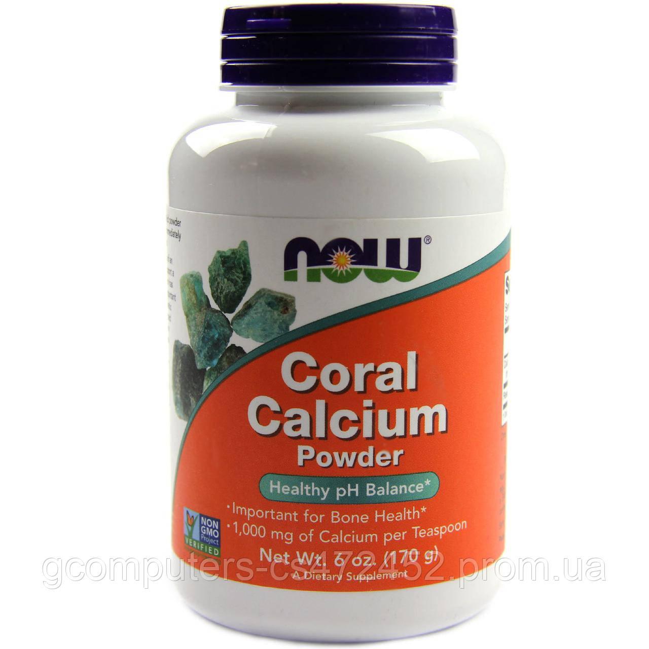 БАД Коралловый кальций, Coral Calcium, Now Foods, 170 г - Gcomputers в Киеве