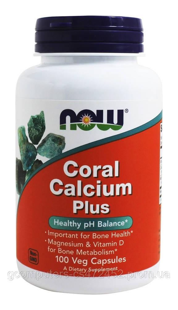 БАД Коралловый кальций плюс, Coral Calcium, Now Foods, 100 капсул - Gcomputers в Киеве