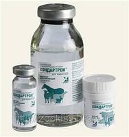 Хондартрон — комплексный гомеопатический лекарственный препарат, содержащий в качестве действующих веществ природные компоненты